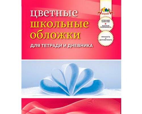 Обложка Апплика для тетрадей и двневников, цветная ПВХ 110мкм 5 шт.
