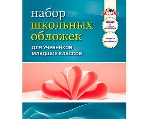 Обложка Апплика для учебников для младших классов ПВХ 110мкм 5 шт.
