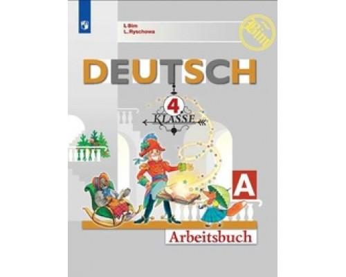 Рабочая тетрадь Немецкий язык 4 класс Бим 2 тома Комплект