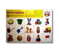 Плакат А2 Игрушки