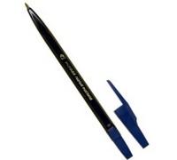 Ручка масляная Тонкая линия письма 0,7мм Синяя