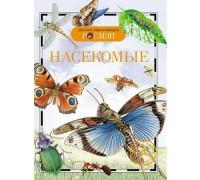 Детская энциклопедия Насекомые