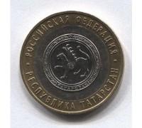 Монета 10 рублей Республика Татарстан СПМД 2005г. /БЕЗ СКИДКИ/