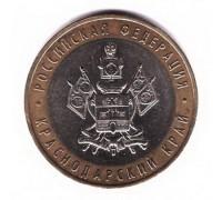Монета 10 рублей Краснодарский край ММД 2005г. /БЕЗ СКИДКИ/