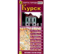 Карта города Курск