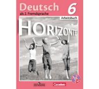 Рабочая тетрадь Немецкий язык 6 класс Аверин + CD