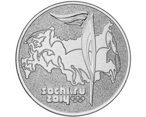 Монета 25 рублей Россия Сочи 2013 Факел ТОП /БЕЗ СКИДКИ/