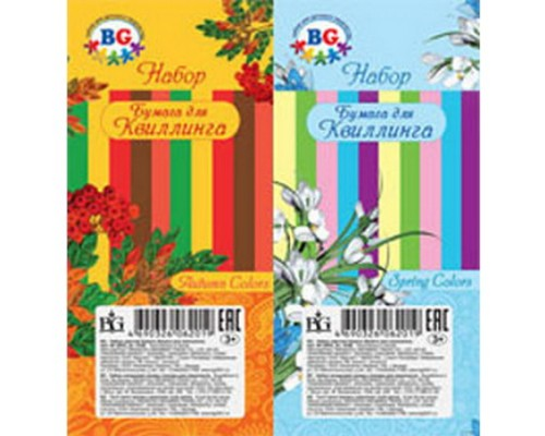 Бумага для квиллинга весенние и осенние цвета (ассорти)