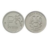 Монета 1 рубль Россия 2014 /БЕЗ СКИДКИ/