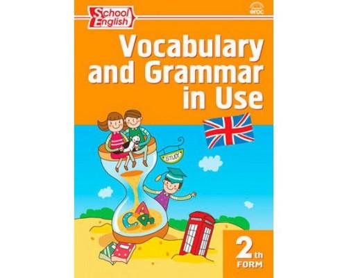 Английский язык Сборник лексико-грамматических упражнений 2 класс ФГОС