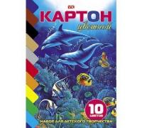 Картон цветной А5 10 листов 10 цветов Дельфины