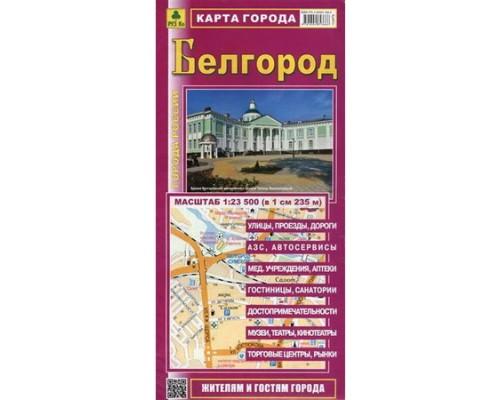 Карта города Белгород