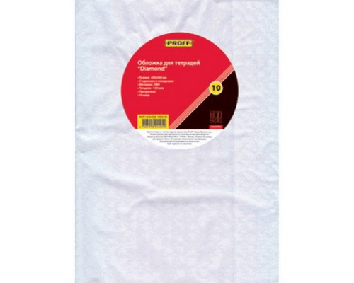 Обложка для тетрадей A4 420*300мм Proff. Diamond прозрачная