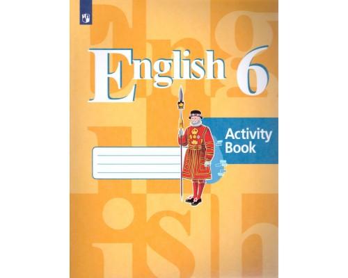 Рабочая тетрадь Английский язык 6 класс Кузовлев