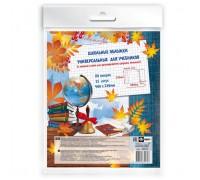 Обложка для учебника универсальная 38020 (380x230мм) с липким слоем 1шт.