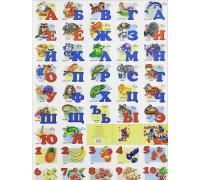 Плакат А2 Азбука и счет