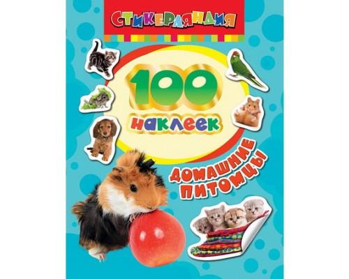 100 наклеек Домашние питомцы