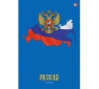 Тетрадь на кольцах 100 листов со сменными блоками Государственная символика Синяя БЕЗ СКИДКИ