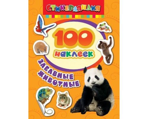 100 наклеек Забавные животные