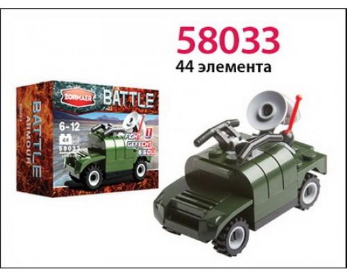Конструктор ''Броня'' 44 элемента 58033
