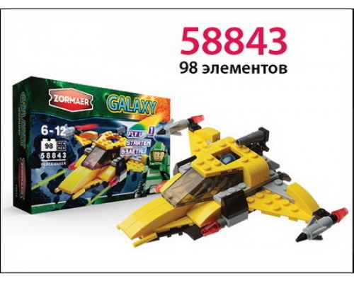 Конструктор ''Миротворец '' 98эл.58843