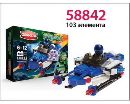 Конструктор ''Протонный бомбардир'' 103эл.58842