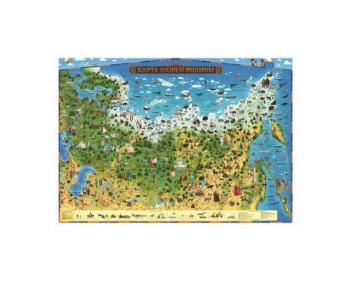 """Карта для детей Карта Нашей Родины"""" 101х69 (с ламинацией) КН013"""