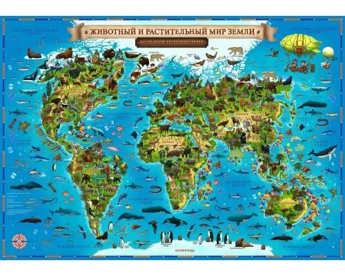 Карта для детей Животный и растительный мир Земли 101х69 (с ламинацией) КН008