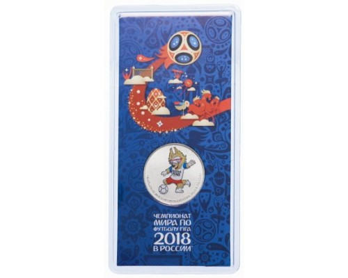 Монета 25 рублей ЧМ по футболу 2018 в блистере СИНЯЯ (700) /БЕЗ СКИДКИ/