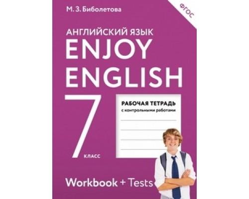 Рабочая тетрадь Английский язык 7 класс Биболетов ДРОФА