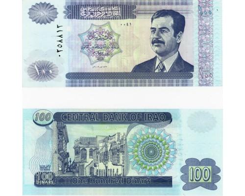 БЕЗ СКИДКИ Банкнота 100 динар Ирак
