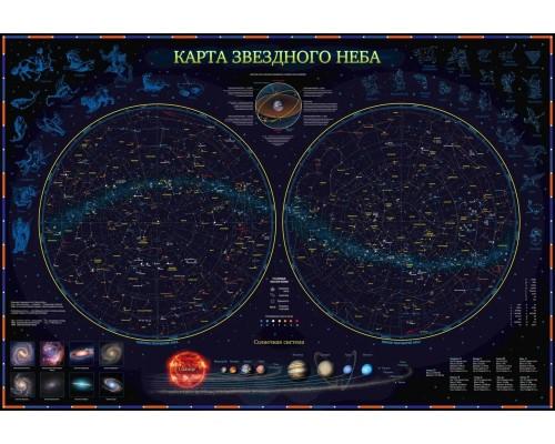 Карта Звездное небо/планеты 101х69 ГЛОБЕН на рейках (с ламинацией) КН076
