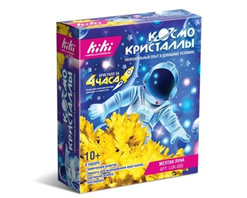 """Набор для творчества KiKi """"Космо кристаллы"""" Жёлтая луна"""