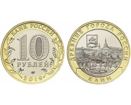 БЕЗ СКИДКИ Монета 10 рублей Клин ММД 2019г. биметалл
