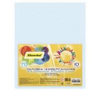 Обложка для учебника универсальная Silwerhof 382071 с липк.сл. 280х450мм