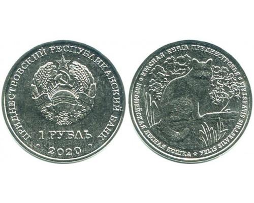 БЕЗ СКИДКИ Монета 1 рубль Приднестровье Кошка