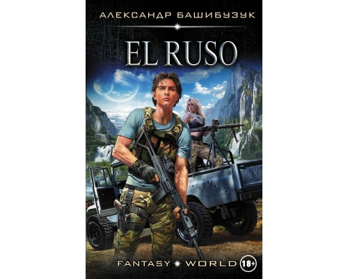 Fantasy-world El Ruso
