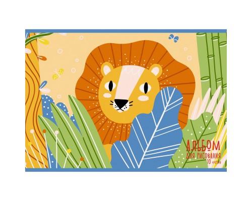 Альбом для рисования 10 листов Лев в джунглях