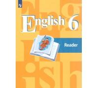 Книга для чтения Английский язык 6 класс Кузовлев